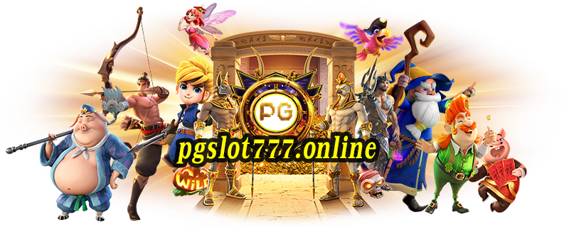 pgslot777