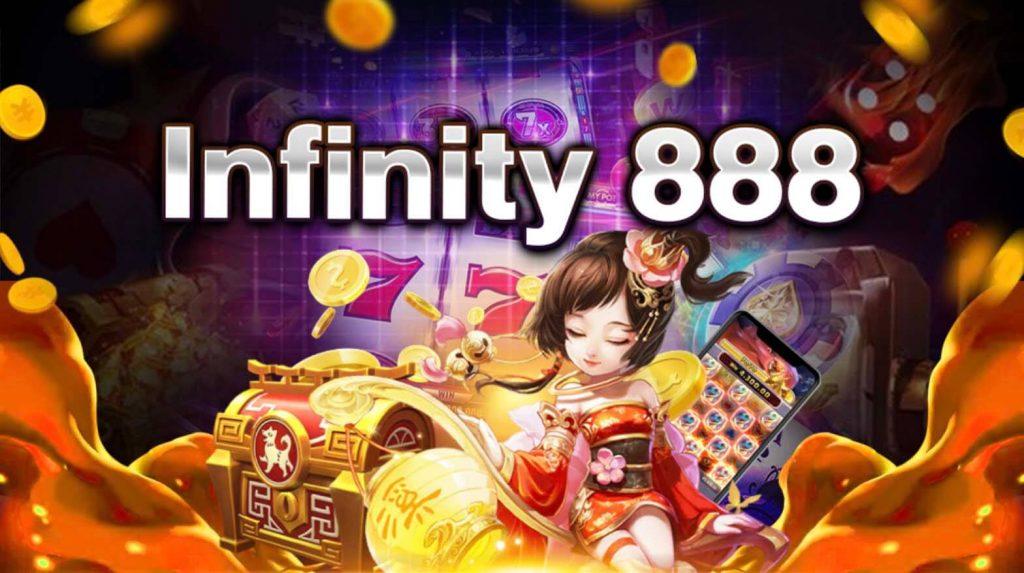 Infinity 888 Slot เครดิตฟรี